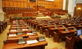 Premiu internaţional pentru parlamentul României